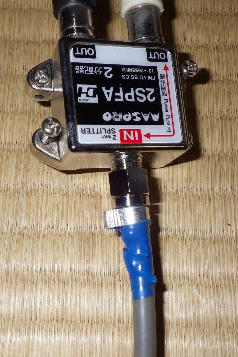 TVのアンテナ同軸ケーブルのプラグ(F型接栓)の取り付け方法(4Cケーブルに5C用のプラグを装着した)