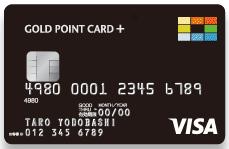 ヨドバシ ゴールドポイントカード