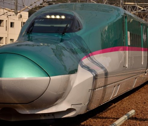 東北新幹線を安く利用する方法