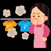 部屋干しの生乾きの臭いを防ぐ方法