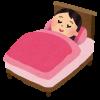 寝つきを良くし、すっきり目覚めるための一日の過ごし方は?