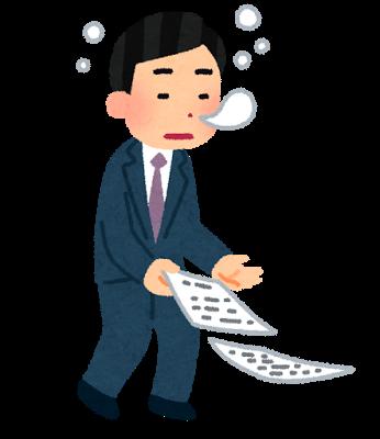 【仕事のパフォーマンスが10%アップ】睡眠負債を返済して生活改善しよう!