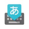 Kindle Fireタブレットで音声入力できるようにする方法【最短手順を紹介】