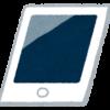 iPad miniの液晶画面に縦線のノイズが出るようになった場合の修理方法は?
