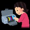 WEBページの画像を一括縮小するブックマークレット【プリント時にインク代を節約できる】