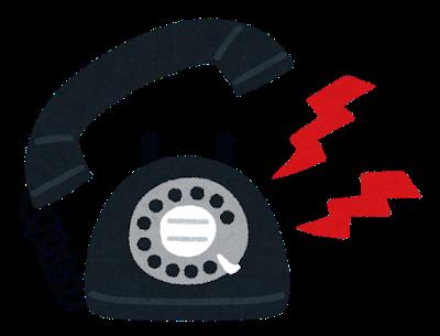 光電話の「アナログ戻しの工事」で料金が発生するケースとしないケースの違いは?