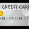 3Dセキュア(クレジットカードの新しい本人認証サービス)について