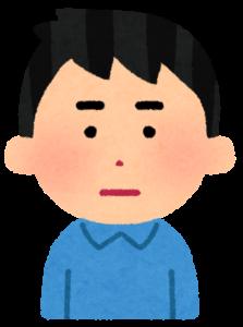 口コミ(男性、いまいち)