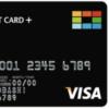 ヨドバシのゴールドポイントカードで3Dセキュアを設定する方法【VISA認証サービス】