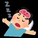 寝すぎで頭痛 血管拡張