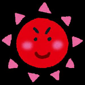 日光でビタミンDが作られる