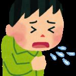 長引く咳を治す