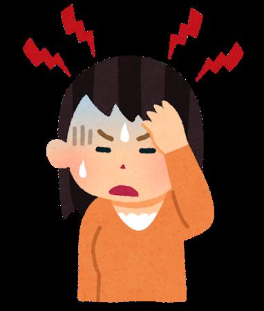 寝すぎで頭痛 対処法は?