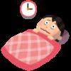 目が冴えて眠れないときの入眠法【寝床でスマホを見て眠れなくなった時におすすめ】