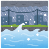 水害対策や避難の判断に役立つページまとめ