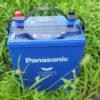 小型乗用車のバッテリーを交換する手順【必要なモノ、注意点など】