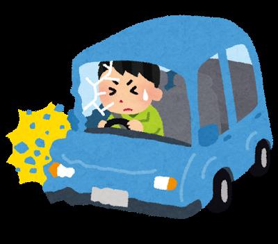 忘れがちな道路標示について【見逃して事故を起こすと過失割合が大きくなる】