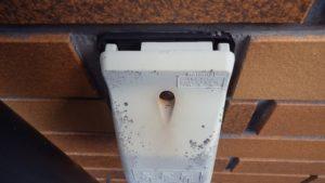 コンセントのカバーが外れて漏電