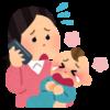 子供の怪我や病気について休日・夜間でも相談できる電話番号は?